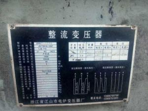 Used Dongyang Baoma 6 Dons Intermediate Frequency Furnace pictures & photos