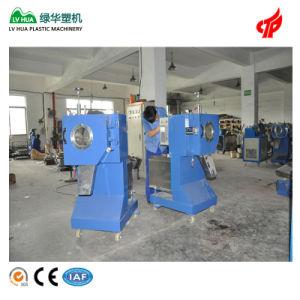 Vertical plastic Granule Cutter pictures & photos