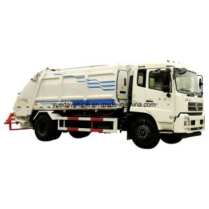 12-14m3 Gas Waste Collector pictures & photos
