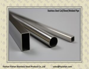 304 Stainless Steel Welded Square Tube for Bathroom Shelf pictures & photos