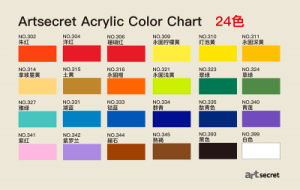 100ml 24 Colors acrylic Propylene Art Paint pictures & photos