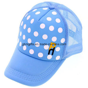 New Style Cotton Fitted Children Promotional Cap Hat Can Design Your Own Logo