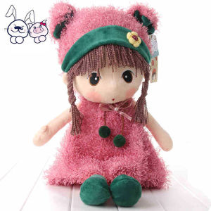Small Cute Animal Stuffed Toy pictures & photos