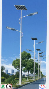 Outdoor LED Street Light Ce CCC Certification Approved Die Casting Aluminium LED Street Light Manufacturers pictures & photos