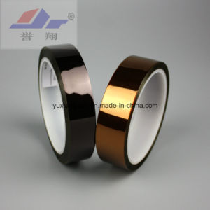 High Temperature Electrical Polyimide Film Adhesive Tape (H CLASS)