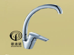 Brass Body Single Handle Bath Shower Faucet& Waters Tap 69313-1 pictures & photos