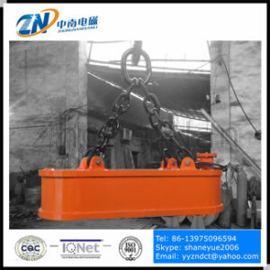 Industrial Lifting Magnet for Narrow-Space Operation MW61-200150L/1 pictures & photos