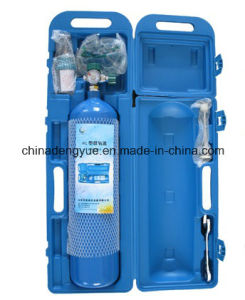 China Manufacture Supplier Bottle Small Portable Oxygen Cylinder, Gas Oxygen Cylinder Medical Equipment Hospital Equipment pictures & photos