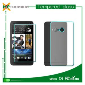 for HTC 9h Screen Protector for Mobile Phone pictures & photos
