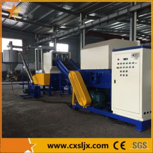 Plastic Pipe Crusher/Pipe Shredder pictures & photos