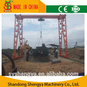 Concrete Pipe Making Machine Sy2000 pictures & photos