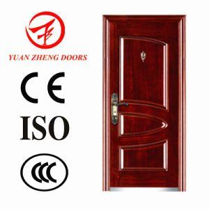 Turkish Steel Security Door in China Making pictures & photos