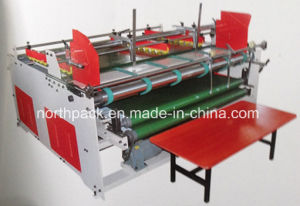 BZD Press Model Folding Gluing Machine pictures & photos