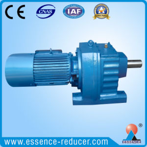 China Brass Machined Geared Motor (JR713)