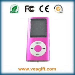 8GB Hot Sale Promotional Gift 1.8 Inch MP4 Player with Screen pictures & photos