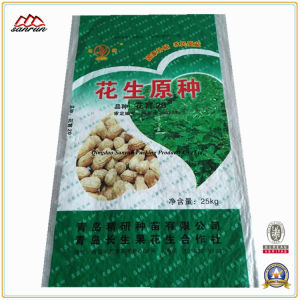 25kg Woven Polypropylene Bag for Packing Corn, Seed pictures & photos