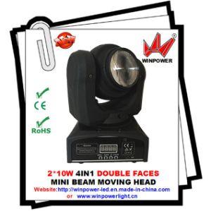 2 PCS LED Double Face Mini Moving Head Light