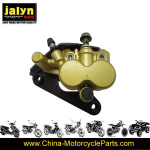 2810378 Aluminum Brake Pump for Motorcycle pictures & photos