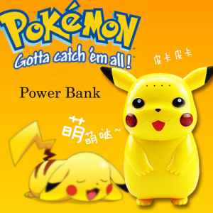 Wholesale Pokemon Go 10000mAh Battery Pikachu Shape Supply/Source Power Bank pictures & photos