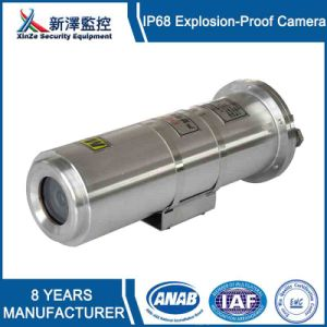 Mining Explosion Proof Type CCTV Camera