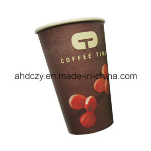 Fashion Style 12oz Paper Cups Wholesale Philippines pictures & photos