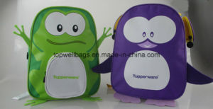 New School Children Bag Kids Backpack