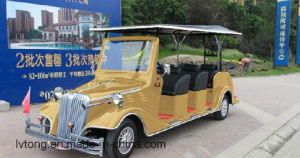 White 8 Seat Electric Classic Amusement Car pictures & photos