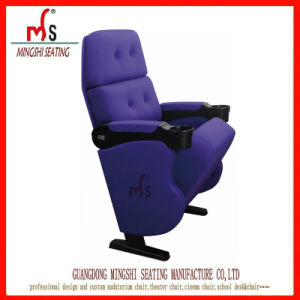 Purple Cinema Chair with Cup Holder (MS-6808)