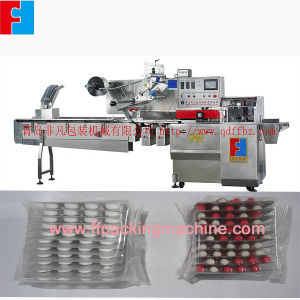 Automatic Blister Horizontal Packing Machine for Capsule pictures & photos