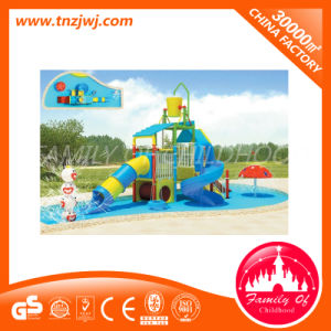 Water Park Equipment Price for Sale pictures & photos