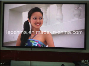 P2.5 Indoor High Resolution LED Display Board pictures & photos