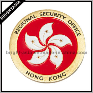 Souvenir Coin for Hong Kong Regional Security Office (BYH-10799) pictures & photos