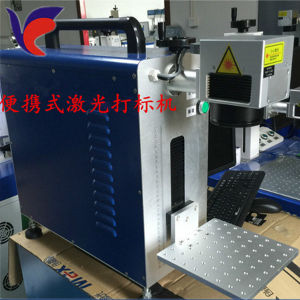 Portable Desktop Mini Fiber Laser Engraving Marking Machine 20W, 30W pictures & photos