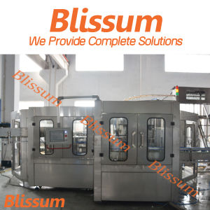High Speed Small Bottle Bottling Line with Cap Online Washer pictures & photos