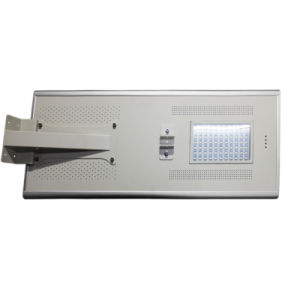 80W LED 100W Solar Panel All-in-One Solar LED Street Lamp Integrated Solar Street Light pictures & photos