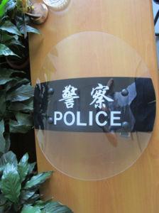 Round Anti-Riot Shield