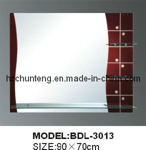 Engraved Designs Mirror (CT-35)