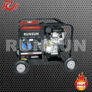 11kw Small Diesel Generator