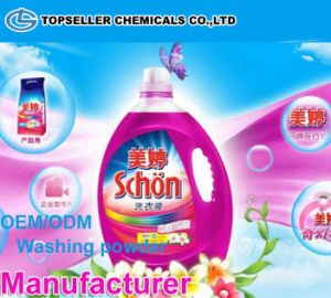 Household Low Price All-Care Liquid Laundry Detergent pictures & photos