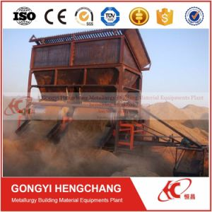 Dry Magnetic Separator Machine for Magnetic Metal Separating pictures & photos