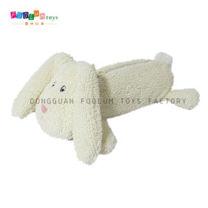 Cute Plush Rabbit Pencil Bag /Pencil Case/Cosmetic Case