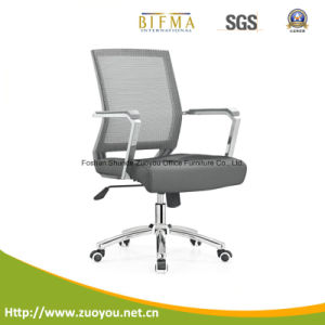 Elegant Style Mesh Office Computer Chair (B639 Grey)