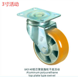 Swivel Caster with PU Wheel Aluminium Core