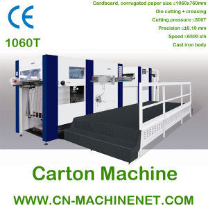 Zj-1060t Card Board Box and Orrugated Sheet Carton Making Machine pictures & photos