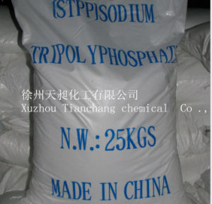 STPP 95% Purity Sodium Tripolyphosphate pictures & photos