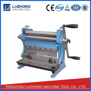 3-in-1 Machine/Mini Combination of Shear Brake and Roll (3-in-1/200/305/610) pictures & photos