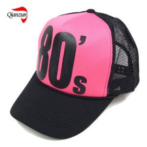 Sequins Baseball Caps Fashion Cap pictures & photos