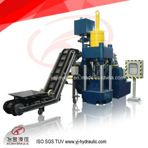 Hydraulic Briquetting Press Machine for Metal Chips (SBJ-500) pictures & photos