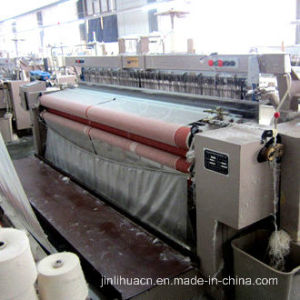 Gauze Bandage Air Jet Weaving Textile Machinery Production Line pictures & photos