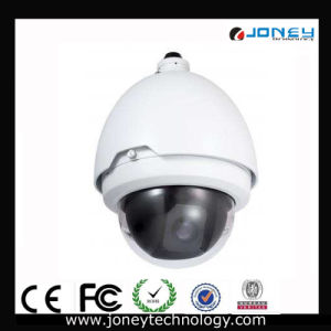 2 Megapixel 30X Zoom Network Auto Tracking IP PTZ Camera (SD65230-HNI) pictures & photos